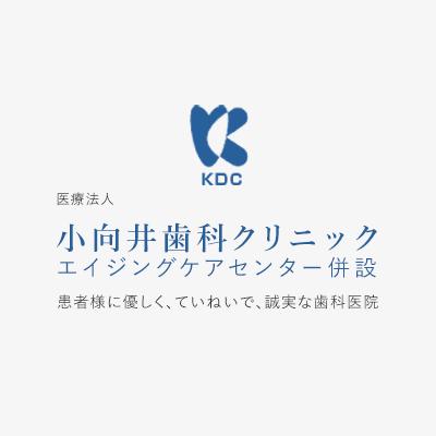 Webサイトをリリースしました。